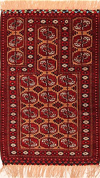 Afghan Baluch Beige Rectangle 3x5 ft Wool Carpet 28402