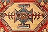 Kazak Red Hand Knotted 39 X 54  Area Rug 250-28499 Thumb 2