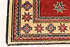 Kazak Red Hand Knotted 40 X 49  Area Rug 250-28501 Thumb 1