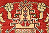 Kazak Red Hand Knotted 40 X 510  Area Rug 250-28503 Thumb 10