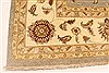 Ziegler Beige Hand Knotted 121 X 154  Area Rug 250-28596 Thumb 1