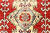 Kazak Red Hand Knotted 37 X 56  Area Rug 250-28664 Thumb 2