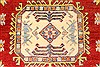 Kazak Red Hand Knotted 40 X 60  Area Rug 250-28665 Thumb 2