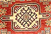 Kazak Red Hand Knotted 42 X 61  Area Rug 250-28681 Thumb 2