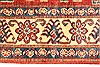 Kazak Red Hand Knotted 42 X 61  Area Rug 250-28681 Thumb 3