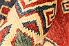 Kazak Red Hand Knotted 42 X 61  Area Rug 250-28681 Thumb 9