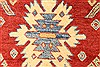 Kazak Red Hand Knotted 35 X 59  Area Rug 250-28692 Thumb 10