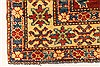 Kazak Red Hand Knotted 42 X 62  Area Rug 250-28695 Thumb 1