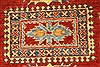 Kazak Red Hand Knotted 42 X 62  Area Rug 250-28695 Thumb 2