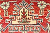 Kazak Red Hand Knotted 40 X 58  Area Rug 250-28700 Thumb 3