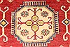 Kazak Red Hand Knotted 41 X 54  Area Rug 250-28701 Thumb 2