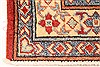 Kazak Red Runner Hand Knotted 211 X 195  Area Rug 250-28708 Thumb 1