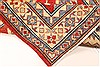 Kazak Red Runner Hand Knotted 211 X 195  Area Rug 250-28708 Thumb 7