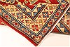Kazak Red Runner Hand Knotted 211 X 193  Area Rug 250-28714 Thumb 7