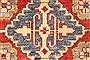 Kazak Red Runner Hand Knotted 211 X 189  Area Rug 250-28721 Thumb 2