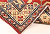 Kazak Red Runner Hand Knotted 211 X 189  Area Rug 250-28721 Thumb 7