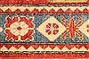 Kazak Yellow Runner Hand Knotted 30 X 1711  Area Rug 250-28724 Thumb 4