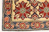 Kazak Red Hand Knotted 117 X 159  Area Rug 250-28800 Thumb 1