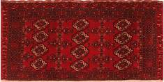"Kunduz Red Hand Knotted 3'6"" X 6'1""  Area Rug 100-29872"
