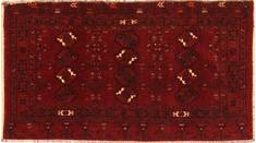 "Turkman Red Hand Knotted 3'0"" X 5'3""  Area Rug 100-29896"