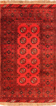 Afghan Bokhara Red Rectangle 3x5 ft Wool Carpet 30180