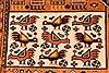 Ghoochan Beige Hand Knotted 43 X 63  Area Rug 255-30388 Thumb 9