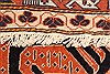 Ghoochan Blue Hand Knotted 43 X 63  Area Rug 255-30389 Thumb 12