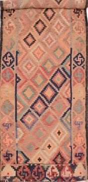 "Kilim Multicolor Runner Flat Woven 4'8"" X 14'3""  Area Rug 100-74701"