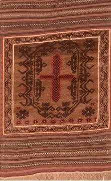 "Baluch Brown Hand Knotted 3'0"" X 4'7""  Area Rug 100-89795"