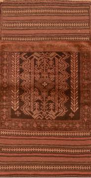 Afghan Baluch Brown Rectangle 3x5 ft Wool Carpet 89797
