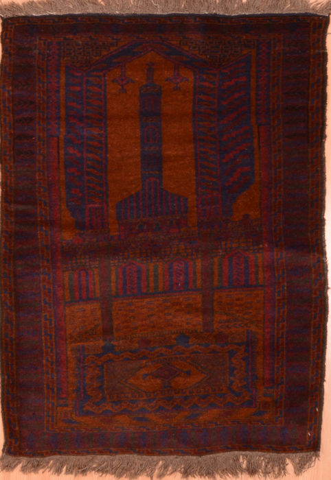 Afghan Baluch Brown Rectangle 3x5 Ft Wool Carpet 89800